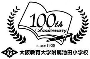 logo100th